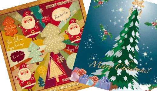 christmas ecards